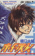 【コミック】ホイッスル!(全24巻)セット