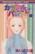 【コミック】カラフル・パレット(全5巻)セット