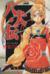 【コミック】八犬伝(文庫版)(全8巻)セット