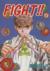 【コミック】FIGHT!!(ファイト!!)(全3巻)セット