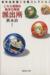 【コミック】こちら葛飾区亀有公園前派出所(こち亀)(文庫版)(全26巻)セット