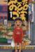 【コミック】おさなづま(全10巻)セット