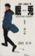 【コミック】眠兎(全2巻)セット