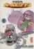 【コミック】宇宙家族カールビンソン(文庫版)(全6巻)セット