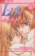 【コミック】LUV(ラヴ) 愛とか、恋とか。(全2巻)セット
