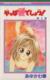 【コミック】やっぱ愛でしょう!(全2巻)セット