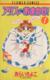 【コミック】アリスにおまかせ!(全10巻)セット