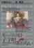 【コミック】モーツァルトは子守唄を歌わない(全4巻)セット