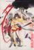 【コミック】吸血姫夕維 香音抄(全8巻)セット