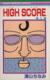 【コミック】HIGH SCORE(ハイスコア)(1~19巻)セット