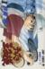 【コミック】テニスの王子様(全42巻)セット