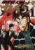 【コミック】賭博堕天録カイジ:カイジシリーズ3(全13巻)セット