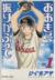【コミック】おおきく振りかぶって(1~32巻)セット