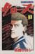 【コミック】クローズ(全26巻)+外伝3冊セット