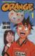 【コミック】ORANGE(オレンジ)(全13巻)セット