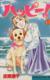 【コミック】ハッピー!(全33巻)セット
