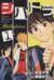 【コミック】シバトラ(全15巻)セット