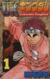 【コミック】UKキングダム(全4巻)セット