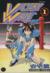 【コミック】VICTORY WAVE(ビクトリーウェーブ)(全4巻)セット