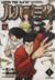 【コミック】ルパン三世M(全8巻)セット