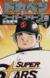 【コミック】ドカベン スーパースターズ編(全45巻)セット