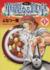 【コミック】華麗なる食卓(全49巻)セット