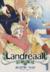 【コミック】Landreaall(ランドリオール)(1~34巻)セット