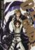 【コミック】07-GHOST(セブンゴースト)(全17巻)セット
