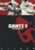 【コミック】GANTZ(ガンツ)(全37巻)セット