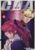 【コミック】機動戦士ガンダムC.D.A.若き彗星の肖像(全14巻)セット