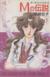【コミック】Mの伝説 ダーク・エンジェルⅡ(全13巻)セット