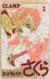 【コミック】カードキャプターさくら(全12巻)セット