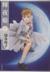 【コミック】輝夜姫(文庫版)(全14巻)セット