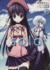 【コミック】sola(全2巻)セット