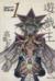 【コミック】遊☆戯☆王(文庫版)(全22巻)セット
