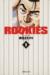 【コミック】ROOKIES(ルーキーズ)(文庫版)(全14巻)セット
