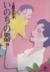 【コミック】いのちの器(文庫版)(1~39巻)セット