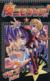 【コミック】バッテリー(全8巻)セット