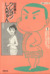 【コミック】クレヨンしんちゃん(文庫版)(全25巻)セット