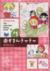 【コミック】赤ずきんチャチャ(文庫版)(全9巻)セット