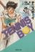 【コミック】テニスボーイ(文庫版)(全9巻)セット