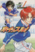 【コミック】ホイッスル!(文庫版)(全15巻)セット