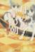 【コミック】月の夜星の朝(文庫版)(全4巻)セット