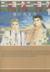 【コミック】ニューヨーク・ニューヨーク(文庫版)(全2巻)セット