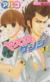 【コミック】ヤスコとケンジ(全5巻)セット