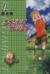 【コミック】ライジングインパクト(文庫版)(全10巻)セット