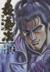 【コミック】花の慶次 完全版(全15巻)セット