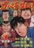 【コミック】カバチタレ!(全20巻)セット