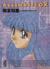 【コミック】アセンブラ0X(文庫版)(全2巻)セット