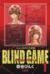 【コミック】BLIND GAME(文庫版)(全5巻)セット